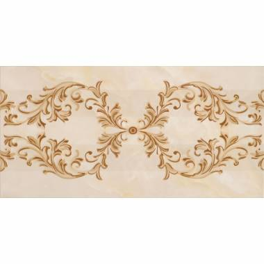 Guell Decor Beige