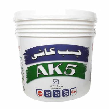 چسب کاشی خمیری AK5 شیمی ساختمان