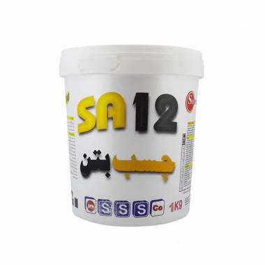 چسب بتن SA12 شیمی ساختمان