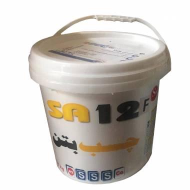 چسب بتن SA12 F شیمی ساختمان