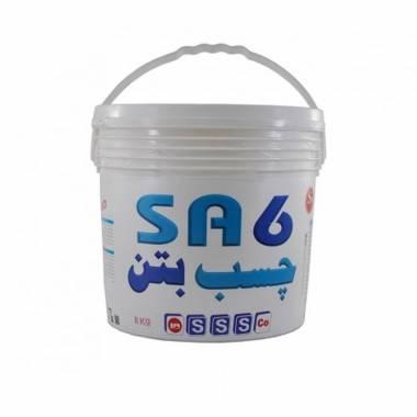 چسب بتن SA6 شیمی ساختمان