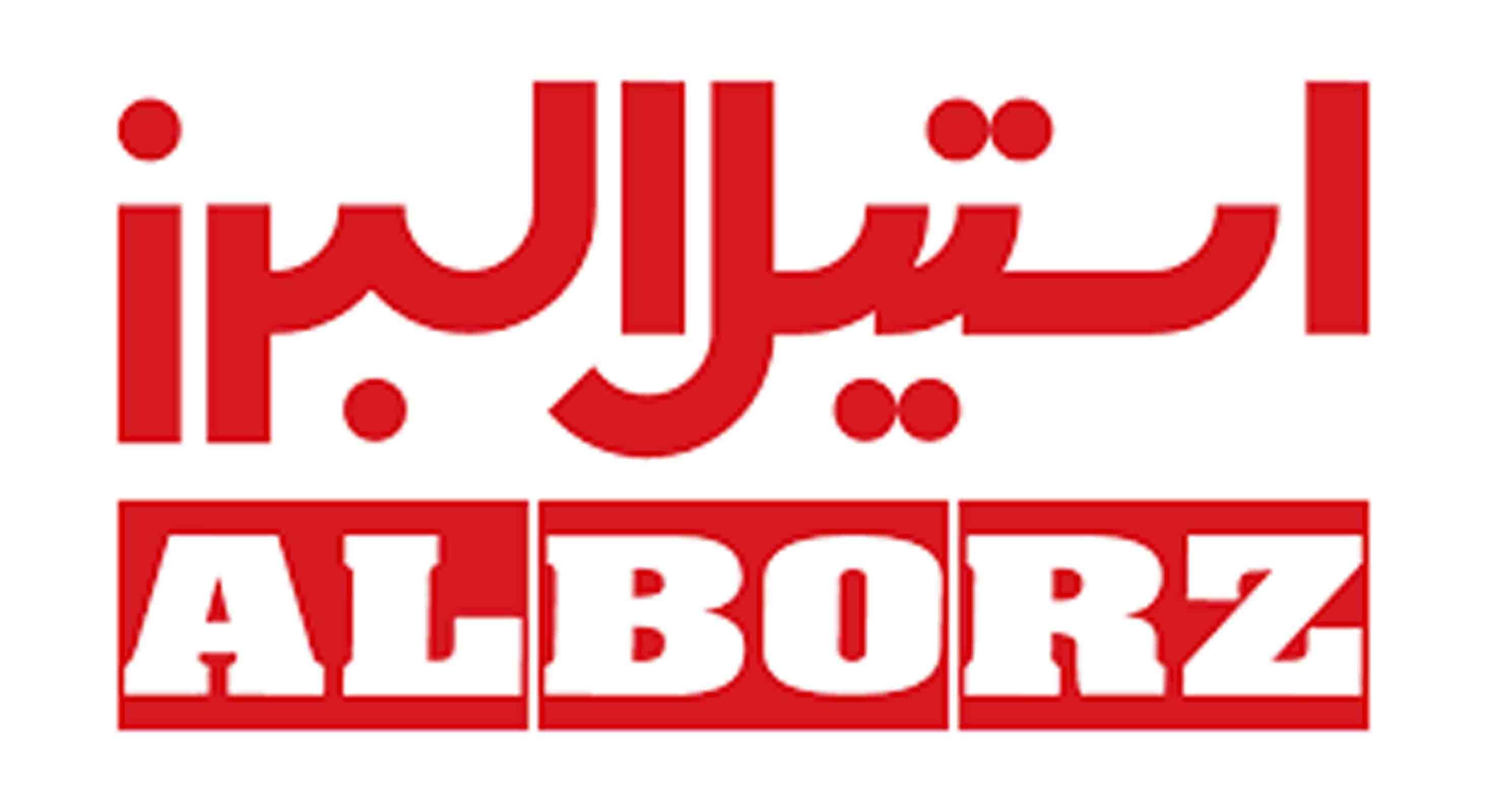 Steel Alborz